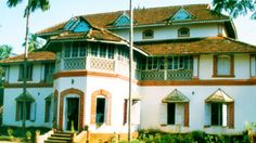 Archaeological Museum, Thrissur