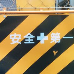 #ustedestaaqui #notocar #avispa #amarilloynegro #taller582 #achtungbaby #wasp #yellowandblack #japan