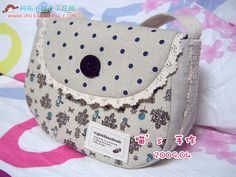 DIY How to Sew a Simple Summer Handbag | iCreativeIdeas.com Like Us on Facebook == https://www.facebook.com/icreativeideas