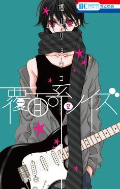 Fukumenkei-Noise-2.jpg (1323×2079)