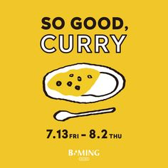"美味しい! 楽しい! カレーフェア ""SO GOOD CURRY""を開催
