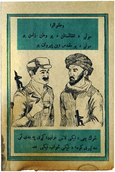 Humorous Afghanistan 1987 Middle East Afghanistan 70th Anniversary Of Russian Red Revolution Mnh
