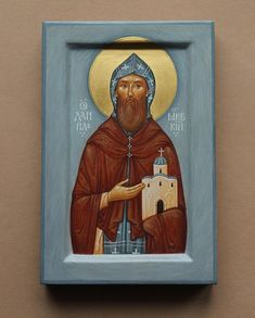 Image may contain: 1 person St Daniel, Orthodox Icons, Religious Art, Priest, Saints, Religion, Painting, Color, Fresco
