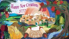 My design for the new year 5777. Happy New Year ******** שנה טובה