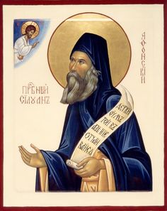 St Silouan the Athonite / Lo Scriptorium Orthodox Christianity, Son Of God, Orthodox Icons, Saints, In A Heartbeat, Jesus Christ, Wonder Woman, Heart Beat, Painting