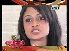 Vellithirai | 04-07-17