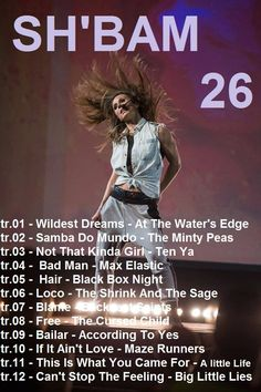 SH'BAM 26 tracklist