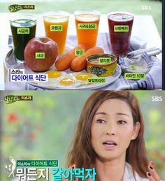 이소라 식단 공개, 마법 주스-비타민-참치 '건강 비결'