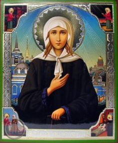 Blessed Xenia of St. Petersburg