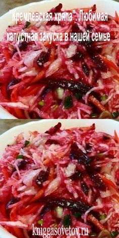 Article & Content Page Canned Cranberry Sauce, Cranberry Salad, Meat Recipes, Salad Recipes, Cooking Recipes, Strawberry Cheesecake Salad, Cookie Salad, Vegan Cafe, Dessert Salads