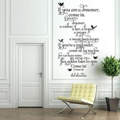 Vinyl Wall Decal Sticker Art - If you are a dreamer - Shel Silverstein quote