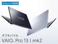 VAIO Pro 13   mk2