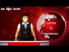 Cambodia News Today News Today, Cambodia, Lovers, Hot, Music, Youtube, Movie Posters, Film Poster, Popcorn Posters