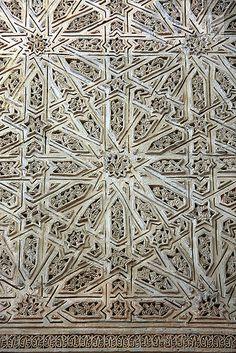 Muslim Moor patterned wall, Jewish Synagogue, Cordoba, Spain