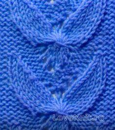 Вязание спицами рельефный узор №3608 схема