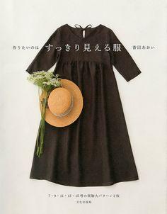 Abbigliamento semplice e confortevole, Aoi Kouda - libro di Pattern di cucito giapponese per le donne vestiti, Tutorial facile, camicetta, Abito, tunica, pantaloni, B1461