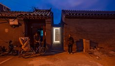 Tea House Blends Old and New in a Beijing Hutong