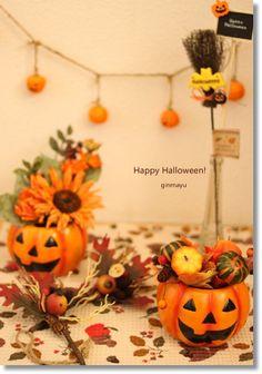 秋のディスプレイ参考に!ハロウィンのかぼちゃは必須!