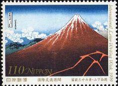 """Rainstorm Beneath the Summit"" by Katsushika Hokusai Hokusai Paintings, Japanese Stamp, Katsushika Hokusai, Mount Fuji, Letter T, Vintage Stamps, Portraits, Stamp Collecting, Mail Art"