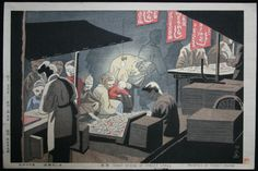 1940's - Takeji Asano - Night Scene of Street Stall