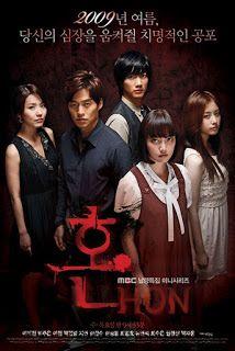 Phim Linh Hồn 2009