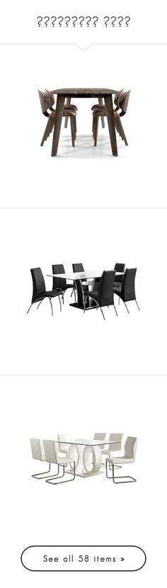 """Обеденные зоны"" by anastasiya03041987 on Polyvore featuring home, furniture, tables, dining tables, galaxy black, black dining table set, metal table and chairs, black dining set, black metal shelves и metal shelves"