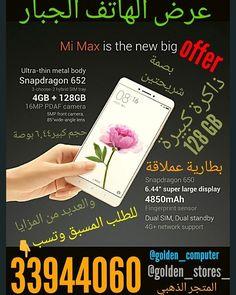 61ac7e561 عرض الهاتف العملاق شيومي ماي ماكس #شاشة كبيرة بجودة عالية لمشاهدة افضل  بطارية عملاقة لاستخدام