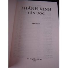 Vietnamese New Testament / 1987 Print / Thanh Kinh Tan Uoc / Vietnam  $19.99