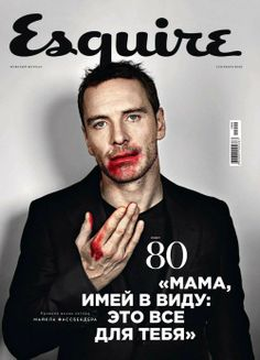 Michael Fassbender - Esquire Russia, September 2012