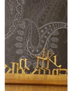 Printink Studio - Paisley Wallpaper