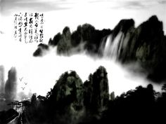 How to Create a Traditional, Chinese Ink Painting Based on a Scenic Photo