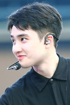 D.O - 170528 Exoplanet #3 - The EXO'rDium [dot] Credit: Missing You.