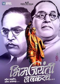 Photo Background Images Hd, Photo Backgrounds, Wallpaper Free Download, Wallpaper Downloads, B R Ambedkar, Frame Gallery, Image Hd, Art Logo, Cute Wallpapers