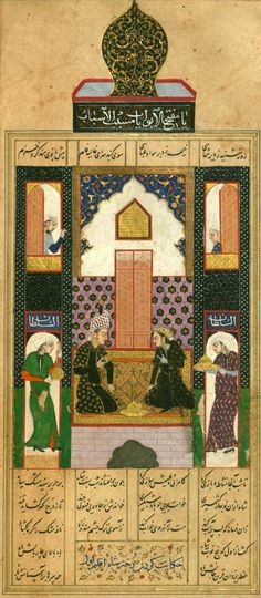 Reinette: Persian Art,Miniature and Painting