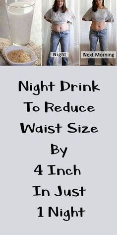 Night Drink To Reduce Waist Size By 4 Inch In Just 1 Night #fitness #beauty #hair #workout #health #diy #skin #Pore #skincare #skintags #skintagremover #facemask #DIY #workout #womenproblems #haircare #teethcare #homerecipe