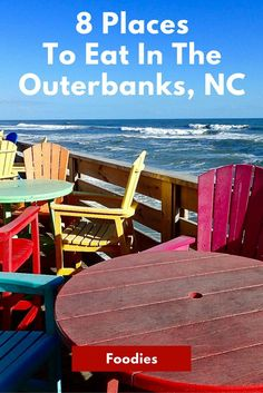 The Outer Banks of North Carolina might not be known as a culinary destination yet but it should be. The OBX, as it is known by the locals, is more than just beaches with roadside seafood shacks. It is a place where food lovers can indulge in some of the freshest seafood found anywhere on East Coast. Dig into this list of the local restaurants in the Outer Banks to enjoy soul food and Southern hospitality.