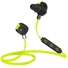 Enjoy music with most comfortable Bluetooth wireless headphones at Bamzmart.Com. We have collection of best bluetooth wireless headphones at best price.For more info visit us at www.bamzmart.com