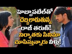 Hebah Patel Love Affair with Raj Tarun | Telugu Movie News | Tollywood News | Super Movies Adda - (More info on: http://LIFEWAYSVILLAGE.COM/movie/hebah-patel-love-affair-with-raj-tarun-telugu-movie-news-tollywood-news-super-movies-adda/)