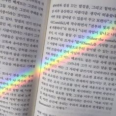 Tips for Learning a New Language on We Heart It Rainbow Aesthetic, Aesthetic Colors, Book Aesthetic, White Aesthetic, Aesthetic Photo, Aesthetic Pictures, Fotografia Vsco, Images Esthétiques, Photographie Indie