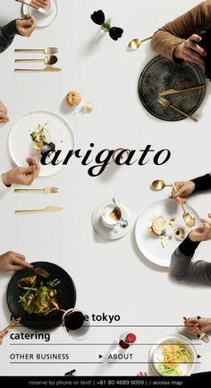 Food Poster Design, Creative Poster Design, Creative Posters, Menu Design, Food Design, Layout Design, Japanese Poster Design, Kinfolk Style, Menu Book