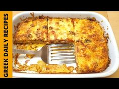 Τέλειο σουφλέ πατάτας!! |Greek daily recipes - YouTube Daily Meals, Greek Recipes, Lasagna, Macaroni And Cheese, Side Dishes, I Am Awesome, Potatoes, Cooking Recipes, Favorite Recipes