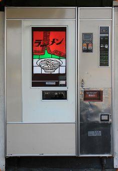 ラーメン・そば自販機。 Japanese ramen ,soba vending machine rare and unique iwant to eat