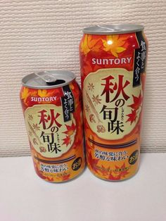 SUNTORY Akino syunaji Fall 2016 maple Design Japanese beer can 350ML 500ML empty