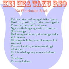 Sentence Structure, Learning Spaces, Karate, Sentences, Language, Teaching, Maori, Frases, Languages
