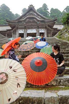 #Japan ogamiyama jinja