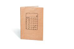 Årets Fotobokspris delades ut igår, och vinnaren blev Anna Strand med sin bok Nagoya Notebook.