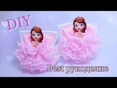 Elastics with Princess Sofia MK / KANZASHI - YouTube Toddler Hair Clips, Baby Hair Clips, Baby Headbands, Princess Hair Bows, Girl Hair Bows, Disney Princess Art, Princess Sofia, Frozen Bows, Fancy Bows