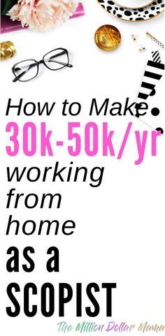 Scoping is a legit work-from-home job that pays well. Find out all about how you could work from home in the legal career and make good money doing it!