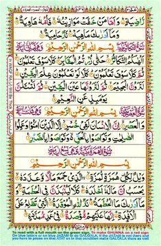 Gateway to Quran: Colour Coded Quran - Para 30 Surah Qadar, Surah Al Quran, Quran Tafseer, Quran Urdu, Holy Quran, Learn Quran, Learn Islam, Islamic Phrases, Islamic Messages