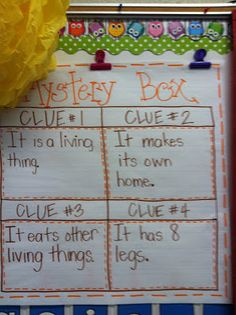 Mystery box inferencing